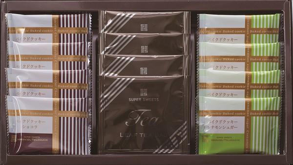 焼き菓子 詰め合わせ 紅茶セット 焼き菓子 ギフトセット カタログギフト お菓子セット クッキー 詰め合わせ クッキー ギフト