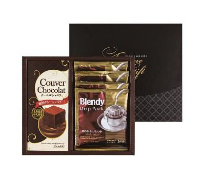 クーベルショコラ ブレンディコーヒーセット ガトーショコラ ドリップコーヒー ギフト お菓子 詰め合わせ お菓子セット プチギフト