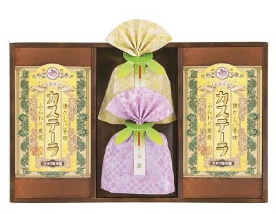 長崎製法カステーラ・緑茶詰合せ カステラ 緑茶 詰め合わせ ギフト