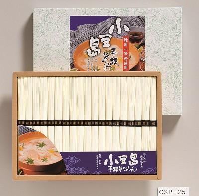 小豆島手延そうめん 素麺 そうめん ギフト
