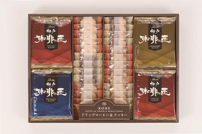 神戸の珈琲の匠&クッキーセット 焼き菓子 セット 焼き菓子 詰め合わせ ギフト お菓子 お菓子 詰め合わせ お菓子 セット 母の日 ギフト