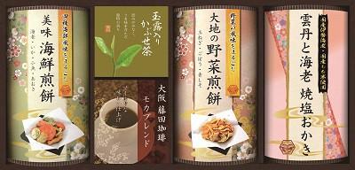 藤田珈琲&こだわり煎餅セット コーヒギフト ドリップコーヒーギフト おせんべい 塩せんべい おかき ギフト おかき せんべい おせんべい