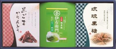 京都福寿園伊右衛門・琉球黒糖・黒ごまかりん糖ギフト 煎茶 ティーバッグ かりんとう 黒糖 ギフト