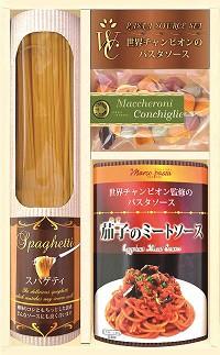 こだわりスパゲティセット スパゲッティ パスタ パスタソース 詰め合わせ ギフト