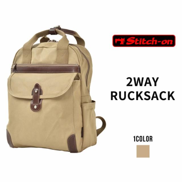 5c453b4e67aa ステッチオン Stitch-on 二本手リュック リュックサック ハンドバッグ 10号帆布 メンズ