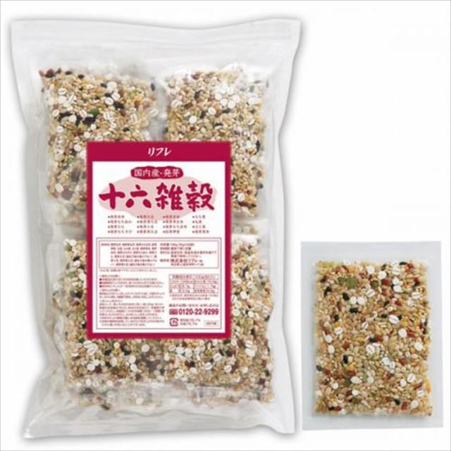 リフレ 国内産発芽十六雑穀(25g×30袋)