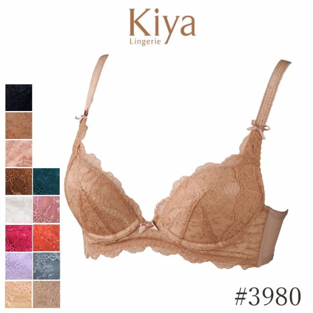 キヤ(Kiya)