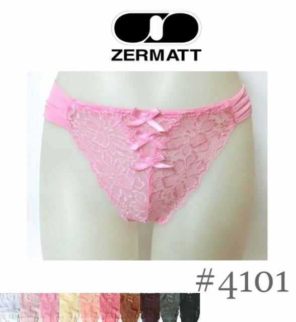 数量限定 タンガ Tバック ツェルマット ZERMATT #4101 Mサイズ