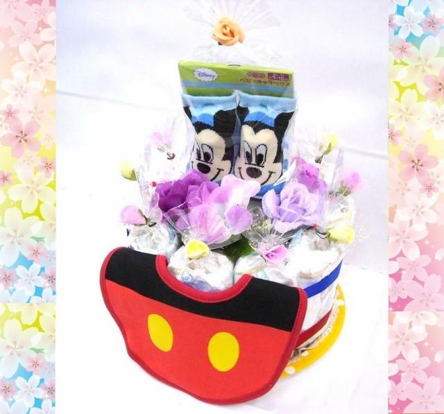 ご出産お祝い<おむつケーキ> リーズナブルなお値段のかわいいおむつケーキ ディズニーK (男の子用ミッキー)華やかな見栄えのダイバ