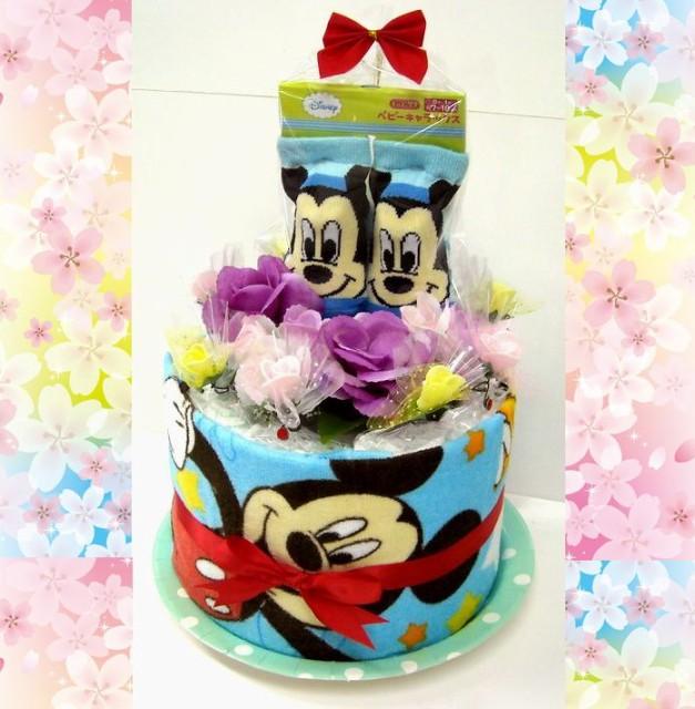 ご出産お祝い<おむつケーキ> リーズナブルなお値段のかわいいおむつケーキ ディズニーK−2 (男の子用ミッキー) 華やかな見栄えのダ