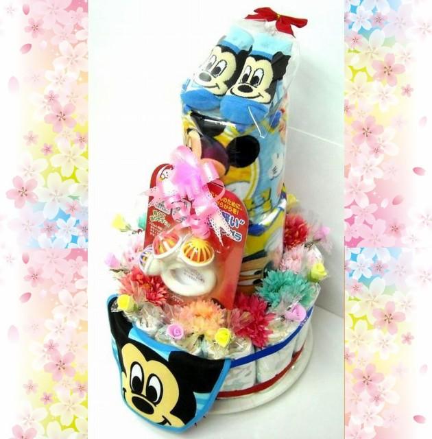出産祝い オムツケーキ 3段おむつケーキ ディズニー3R 男の子用ミッキー 華やかな見栄えの豪華版 ダイバーケーキ