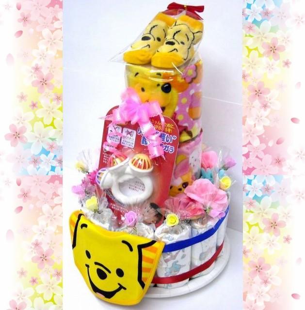 出産祝い オムツケーキ 3段おむつケーキ ディズニー3R 男女共用 くまのプーさん 華やかな見栄えの豪華版 ダイバーケーキ