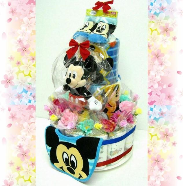 出産祝い オムツケーキ 豪華3段おむつケーキ ディズニー3M 男の子用ミッキー 華やかな見栄えの豪華版 ダイバーケーキ