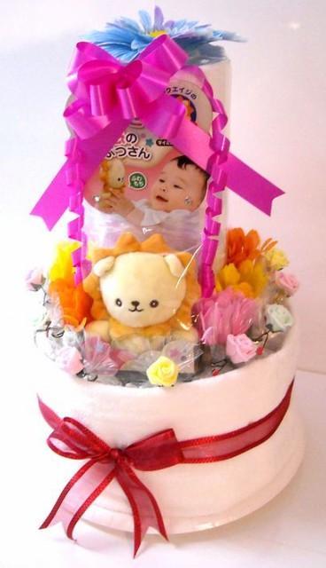 出産祝い オムツケーキ 今治タオル 3段おむつケーキ 3R ヌイグルミ付き 男の子用 オーガニック パンパースS-34枚