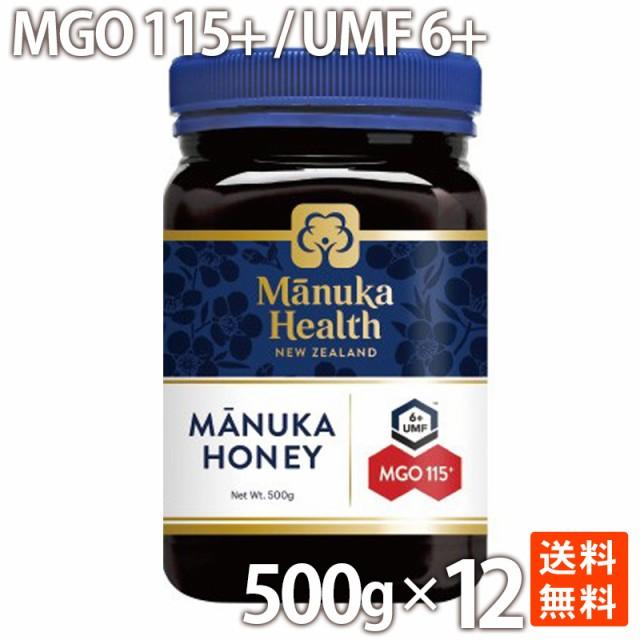 ポイント消化 マヌカヘルス マヌカハニーMGO115/UMF6 500g×12 ニュージーランド産 送料無料