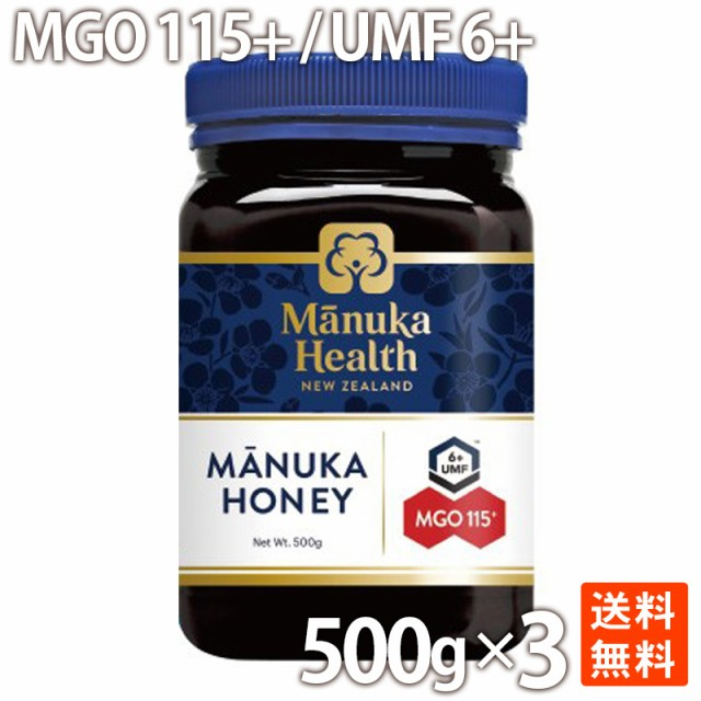 ポイント消化 マヌカヘルス マヌカハニーMGO115/UMF6 500g×3 ニュージーランド産 送料無料