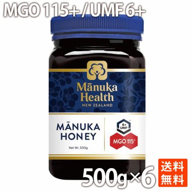 ポイント消化 マヌカヘルス マヌカハニーMGO115/UMF6 500g×6 ニュージーランド産 送料無料