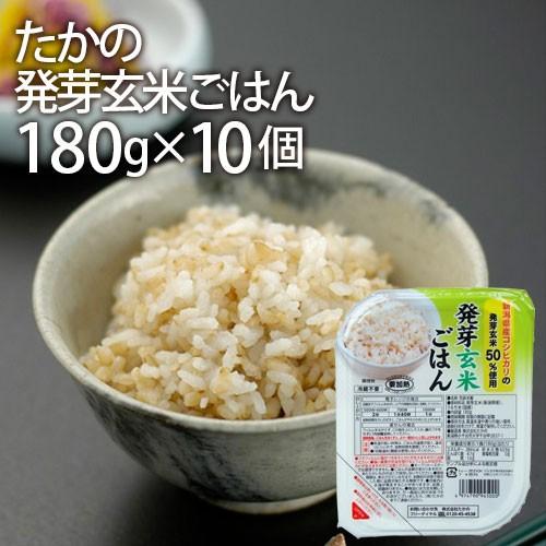 たかの 発芽玄米ごはん180g×10 レトルトごはん レトルト食品 米 発芽玄米