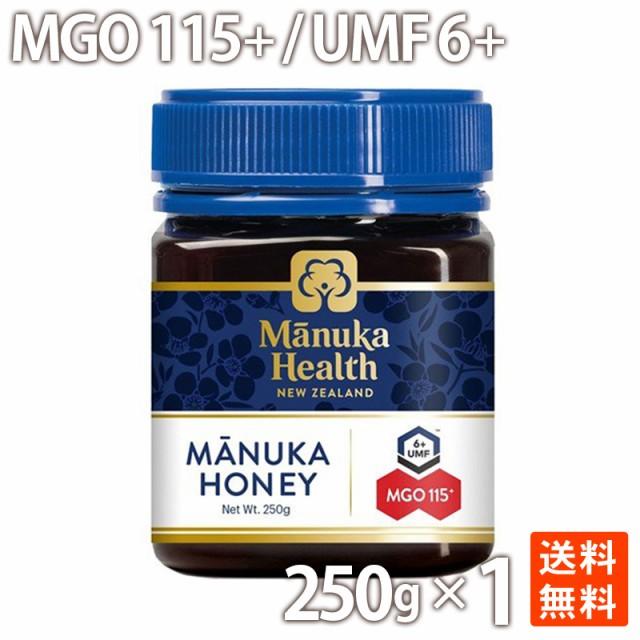 ポイント消化 マヌカヘルス マヌカハニー MGO115/UMF6 250g ニュージーランド産 送料無料