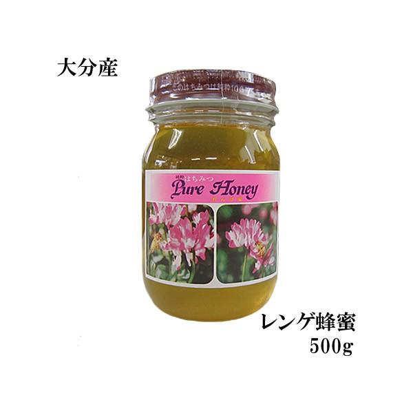 生はちみつ 非加熱 純粋レンゲ蜂蜜500g【宇和養蜂】【大分産】【国産】