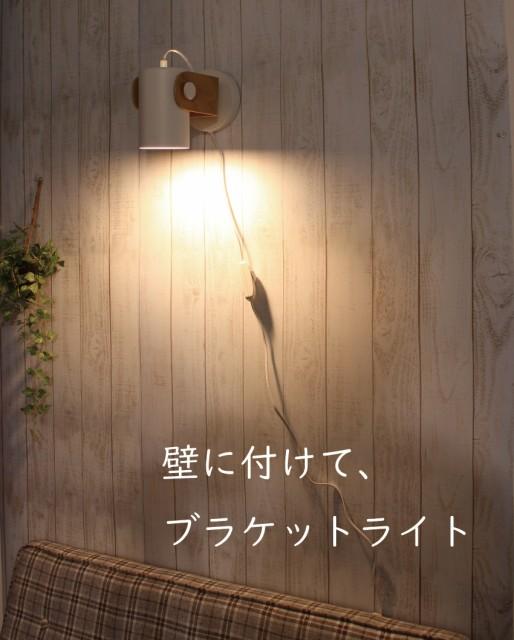 調光式テーブルランプ パブロ YTL-516 【送料無料】 シアター スポット 間接照明