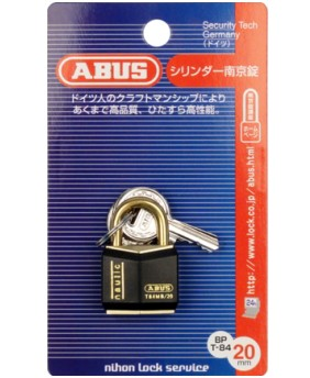 ABUS シリンダー南京錠20mm BPT84MB 20