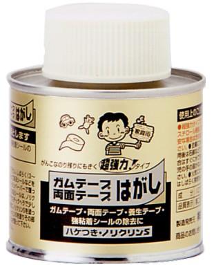 ワイエステック ノリクリンS 100ml ハケ缶