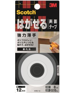 3M はがせる両面テープ 強力薄手 (KRE−12) 12mm×8m