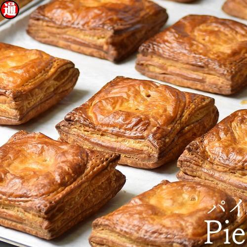 アップルパイ 【ジョナゴールドのパイ】 やや酸味のあるアップルパイに仕上げました 有機栽培 青森りんご スイーツ ギフト お取り寄せス