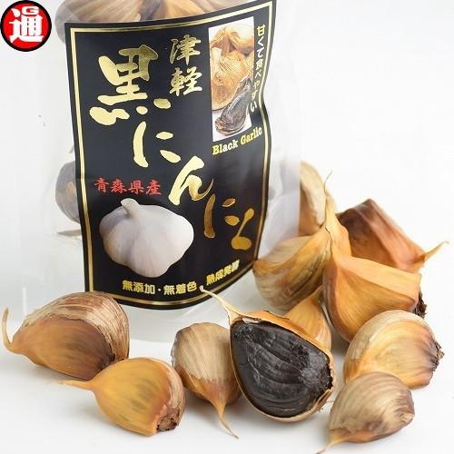 黒にんにく 青森県産 1kg 送料無料 生産から加工まで品質こだわり 甘くて食べやすさを追求したバラ 青森 津軽 黒にんにく