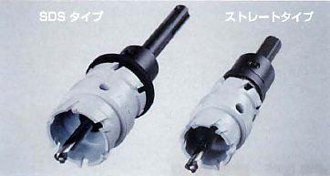 【ハウスビーエム】ハウスBM ドッチーモ超硬ホルソー フルセット (回転用) DH-33〜DH-42