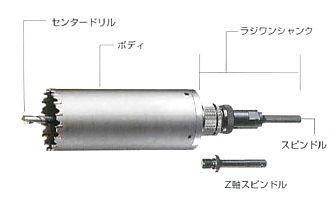 【ハウスビーエム】ハウスBM 回転振動兼用コアドリル KCBタイプ ボディ KCB-22〜40
