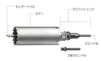 【ハウスビーエム】ハウスBM 回転振動兼用コアドリル KCBタイプ ボディ KCB-65