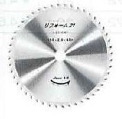 【ハウスビーエム】ハウスBM リフォーム21 木工用 RF-165