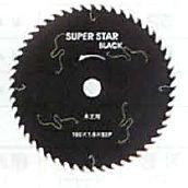【ハウスビーエム】ハウスBM スーパースターブラック木工用・木工精密造作用 SS52-165