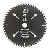 【ハウスビーエム】ハウスBM 匠の技 木工用 TW-165