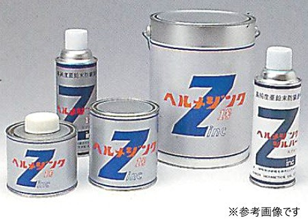 日本ヘルメチックス ヘルメジンク シルバー 500g スプレー (シルバー色) 亜鉛末防錆塗料