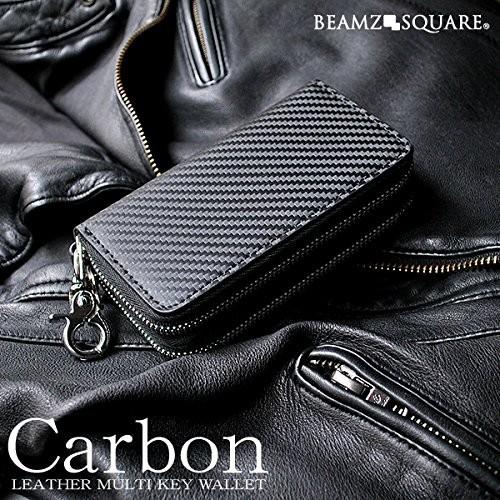 カーボンレザーマルチキーケース 6連キーホルダー コインケース メンズ ブランド 本革 BEAMZSQUARE ビームズスクエア 黒 ブラック