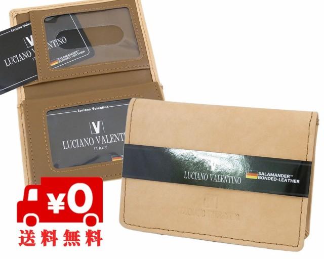 箱無し メンズ 定期入れ カードケース 定期券入れサラマンダーボンデッドレザーLUCIANO VALENTINO ルチアーノ バレンチノ ベージュ luv70