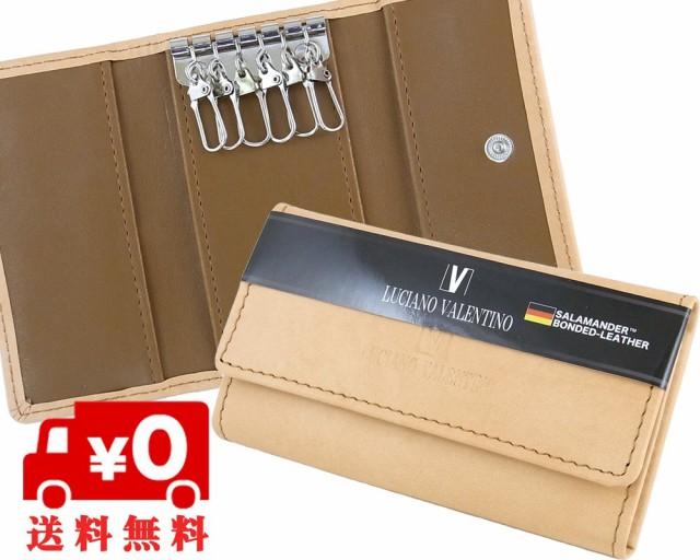 箱無し メンズ 定番 キーリング サラマンダーボンデッドレザーLUCIANO VALENTINO L-バレンチノ キーケース ベージュ luv7009be