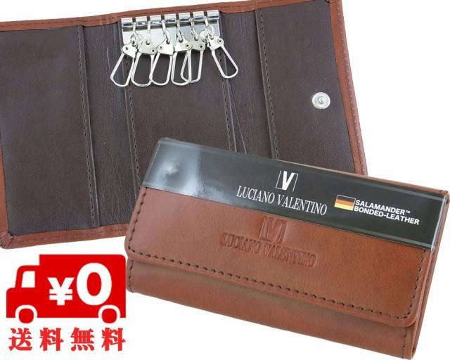 箱無し メンズ 定番 キーリング サラマンダーボンデッドレザーLUCIANO VALENTINO L-バレンチノ キーケース ブラウン luv7009br