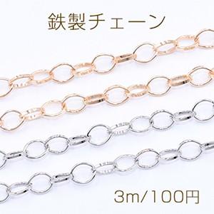 鉄製チェーン 角線小豆チェーン 6.2×7.6mm【3m】