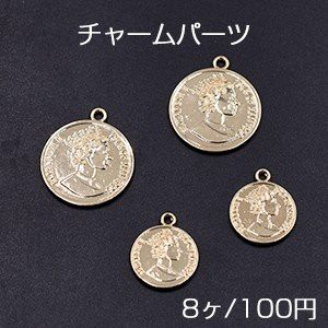 チャームパーツ コイン カン付き 2サイズ ゴールド
