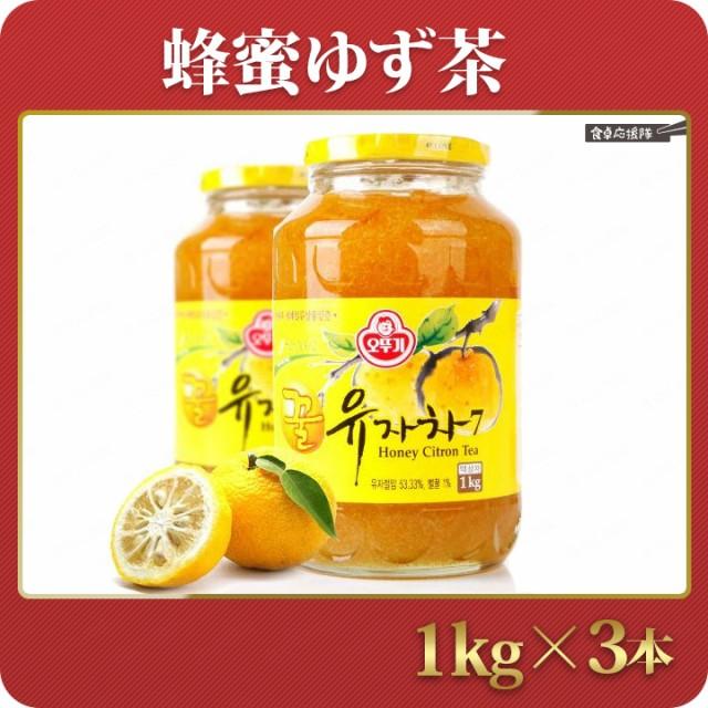 【送料無料】柚子茶 1kg × 3本セット オットギ ゆず茶 ゆず 蜂蜜ゆず茶 ハチミツ 蜂蜜 韓国茶 健康