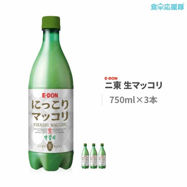 【送料無料】ニ東 生マッコリ 750ml×3本 セット アルコール6度 韓国伝統酒 にっこり 冷蔵便