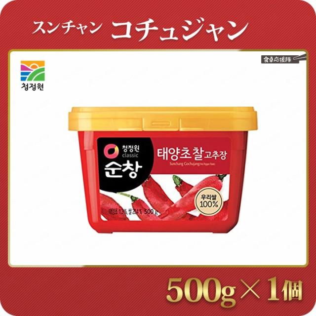 スンチャン コチュジャン 500g 韓国 調味料 辛みそ 大象 あす楽