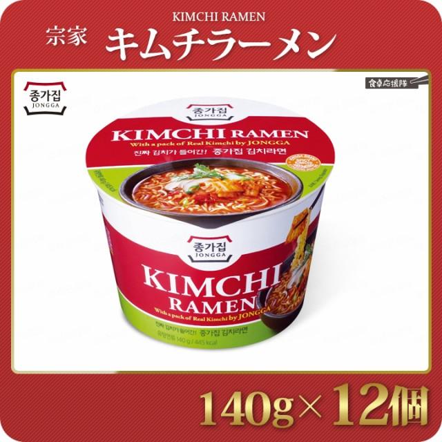 【送料無料】宗家 キムチラーメン 大盛カップラーメン 140g×12個 1ケース KIMCHI RAMEN