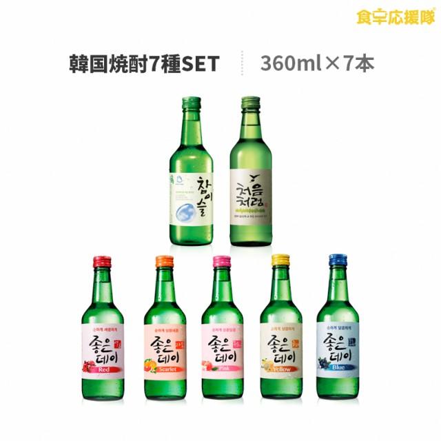 韓国焼酎大人気7種シリーズ「ジョウンデー桃、グレープフルーツ、ブルーベリー、ザクロ、ゆず」、「チヨウンチョロム、チャミスル」