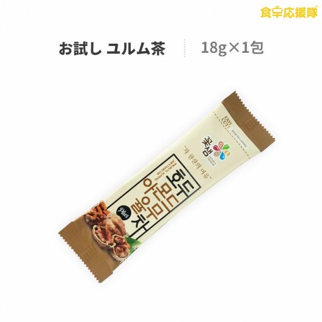 お試しユルム茶 18g×1包 ナッツ類ミックス「クルミ・アーモンド・はと麦」ナッツミックス茶 ユルム茶 韓国茶 メール便送料無料