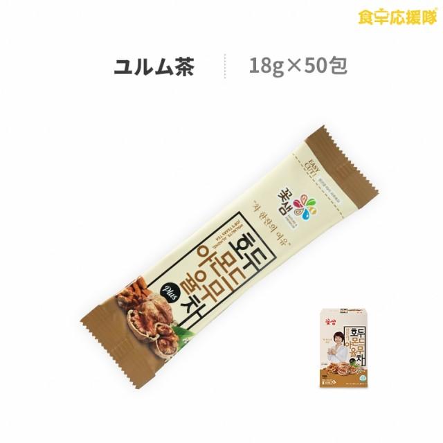 【送料無料】ユルム茶 18g×50包入り ハトムギ茶 ナッツミックス茶 ユルム 健康飲料 韓国茶 韓国食品